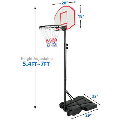 Adjustable Height Basketball Hoop 7ft Portable Backboard System Junior Kid