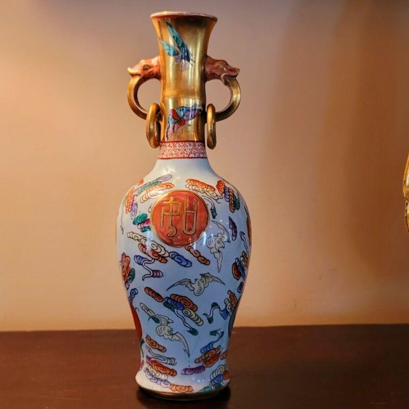 Antique English Miles Mason Dragon Head Drop Ring Handle Vase C.1810