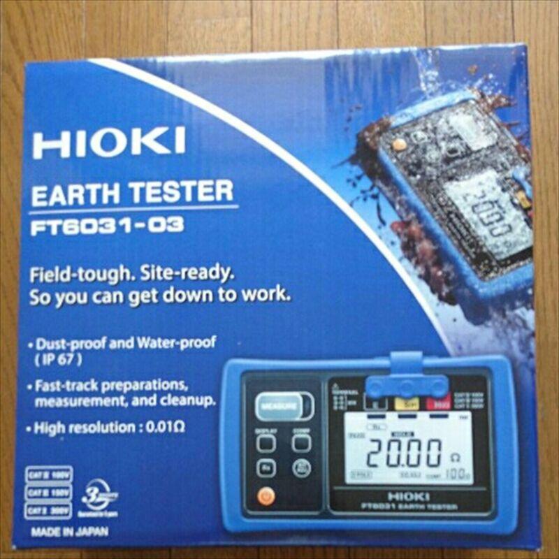 HIOKI Grounding Resistance meter IP67 FT6031-03 Made in JAPAN New
