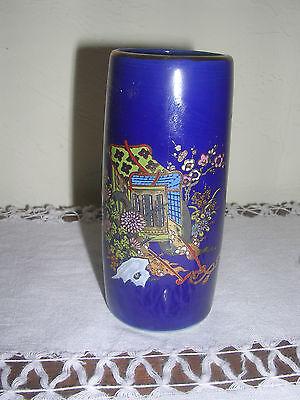 Old Vintage Porcelain Cobalt Blue Japanese Vase Jar Cup Home Shelf Decor