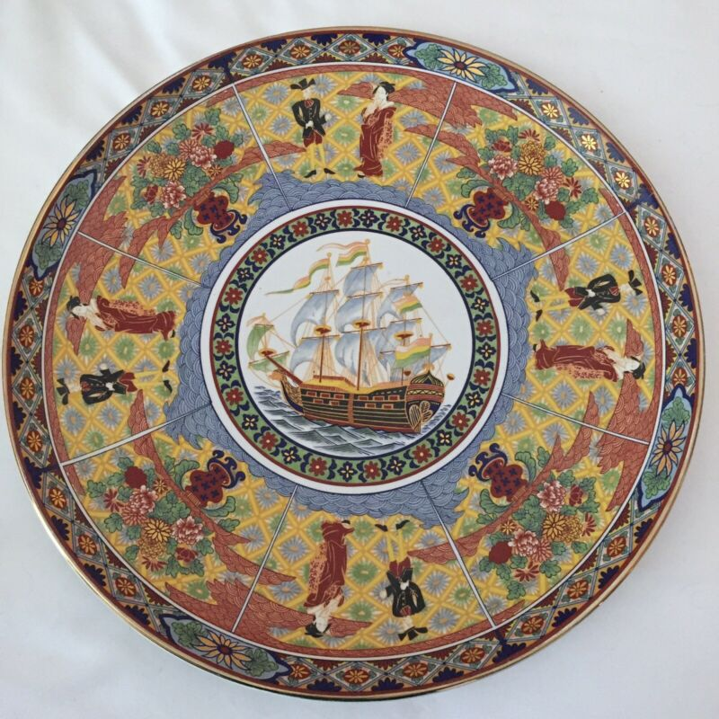 Large Antique Japanese Imari Porcelain Dutch Black Ship Charger Platter Plate