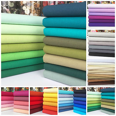 Rainbow Craft 100% cotton fabric blender fat quarter & 25cm x 25cm bundles