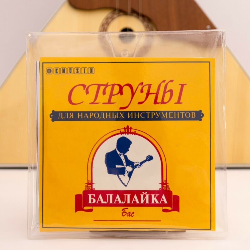 BALALAIKA BASS Bronze strings, Short Scale, Balalayka Three (3) string, EMUZIN