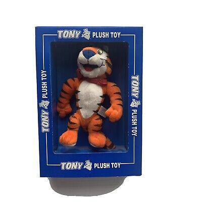 NEW IN BOX Vintage Kelloggs Cereal TONY THE TIGER Stuffed Animal 1997 Plush TOY