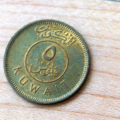 1976 Kuwait 5 Fils