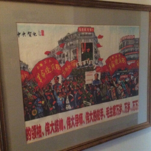 CHINA Cultural Revolution POSTER genuine MAO People