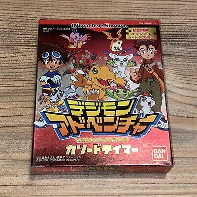 DIGIMON ADVENTURE Red Game WONDERSWAN B&W BANDAI JAP Complete MIB JAPAN