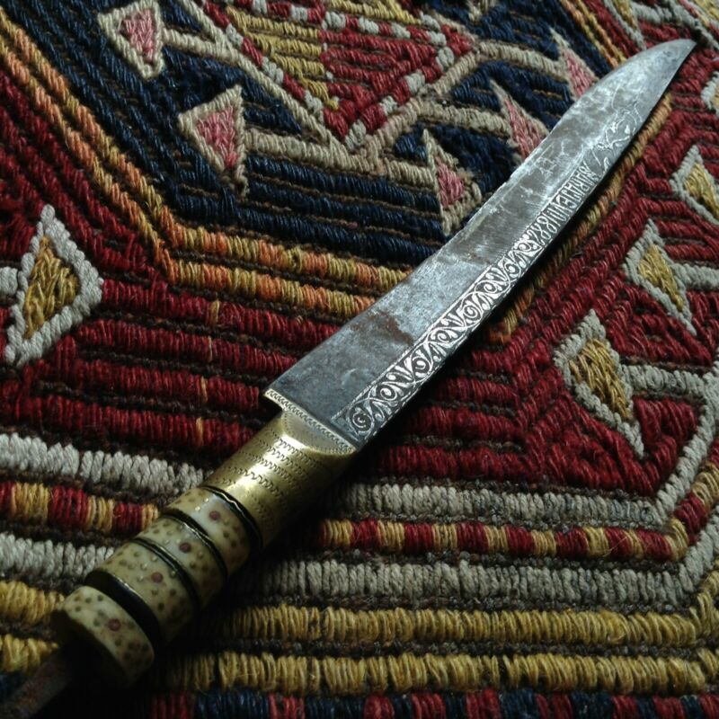 Antique 1882 Ottoman Sword Yatagan Weapon Islam Silver Hunter Knife Blade Dagger