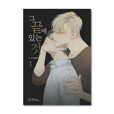 At the End of the Road Vol 1 Original Korean Webtoon Book  Comics Manhwa BL