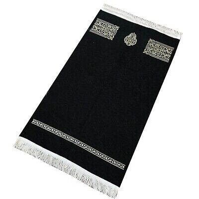 Kaaba patterned Prayer Mat, Kiswah Pattern Embroidered Janamaz - Size:125 x 67cm