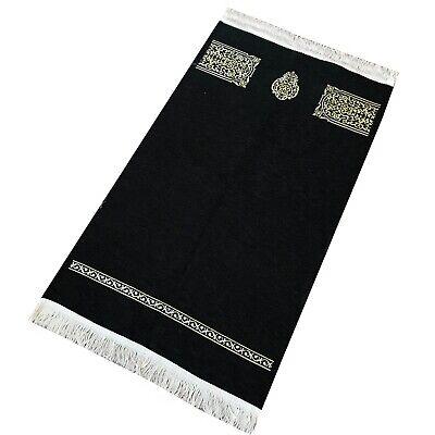 Kaaba patterned Prayer Mat | Prayer Mat Made in Turkey - Black ( 125 x 67 cm)