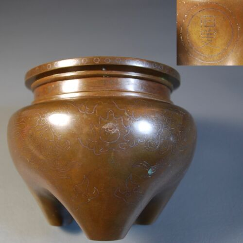 Antique Chinese Bronze Tripod Censer, Marked Shisou, Double Dragons and Pearl