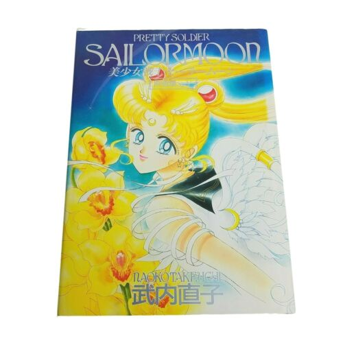 Pretty Soldier Sailor Moon #5 Original Illustration Art Book Naoko Takeuchi US