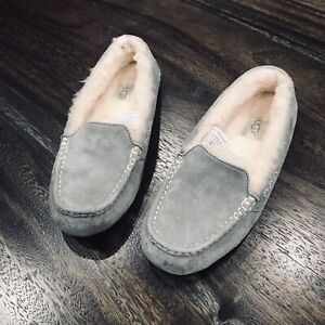 UGG Ansley - Women's Slippers (size 7)