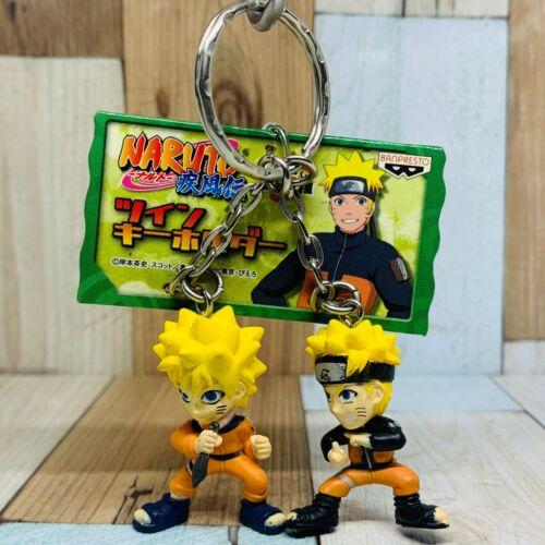 Banpresto 2007 Naruto Shippuden Twin Figure Keychain Naruto & Naruto (Boy)