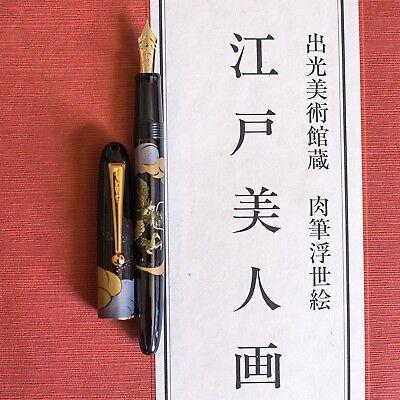 NEW Namiki Nippon Art Dragon and Cumulus Maki-e Fountain Pen 14k Nib