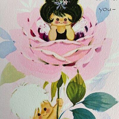 Vintage Mid Century Birthday Greeting Card Pretty Girl Black Hair Boy W Flower