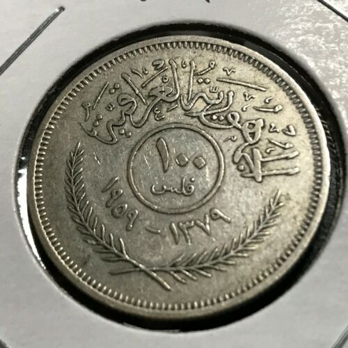 1959 IRAQ SILVER 100 FILS NICE SCARCE COIN