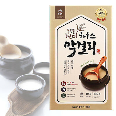 Kettle /& Cup SET for Korean Rice Wine MAKGEOLLI Makori Ramen noodles Kimchi Bowl