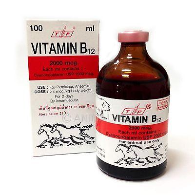 Vitamin B12 2000 mcg Animal Livestock Gamefowl Horse Pig Sheep rooster 100 ml #3