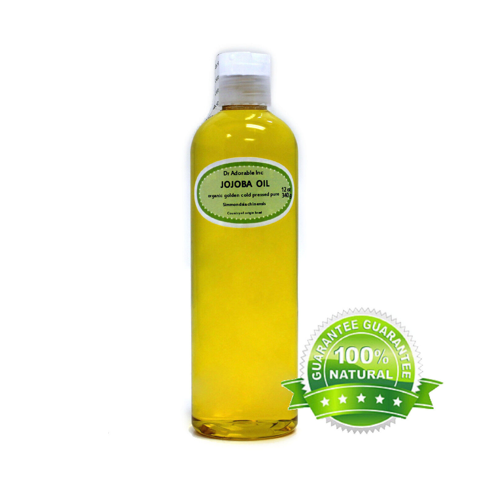 PURE ORGANIC JOJOBA OIL UNREFINED RAW VIRGIN COLD PRESSED  2