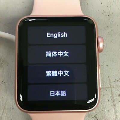 Apple Watch Nike+ 42mm ROSE GOLD - Aluminum Case - MQ112B/A - BCWATCH125