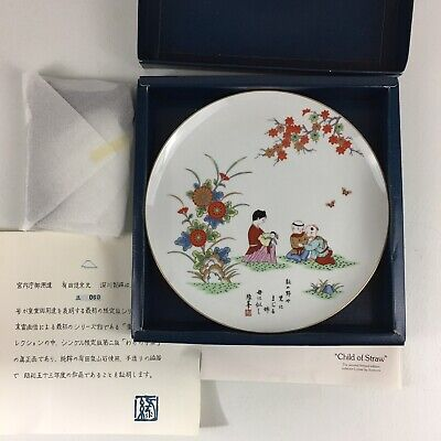 NIB Bradford Exchange Child Of Straw Chinese Porcelain Plate Japan