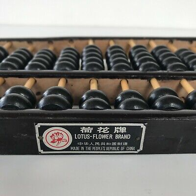 Vintage Lotus-Flower Brand Abacus, 91 Black Beads, People's Republic Of China