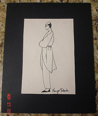 VTG INK SKETCH DRAWING JAPANESE DESIGNER KENZO TAKADA PARIS FRANCE PAINTING