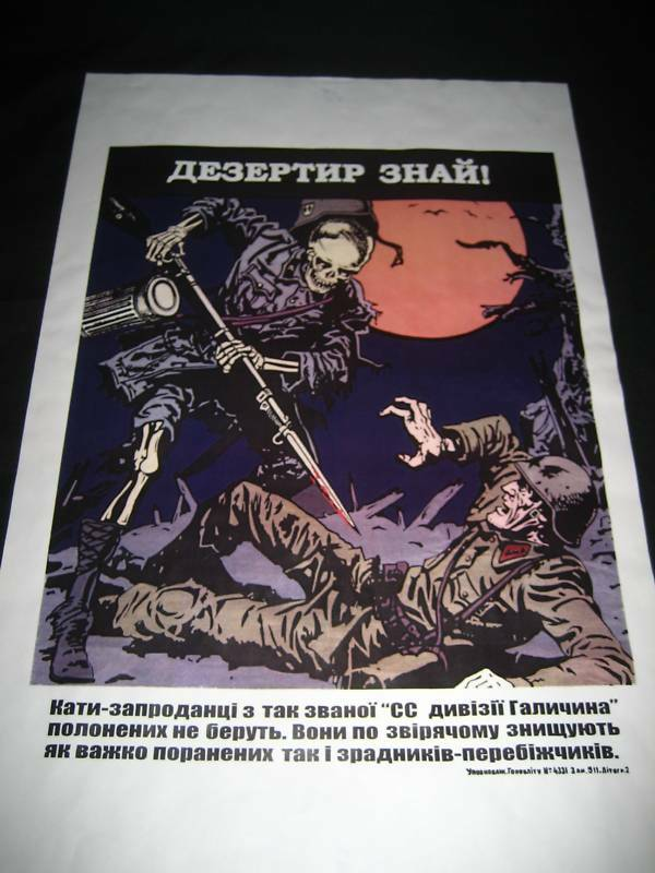 WWII Propaganda Poster Russian/German/Ukrainian Deserters RARE Art Print WW2