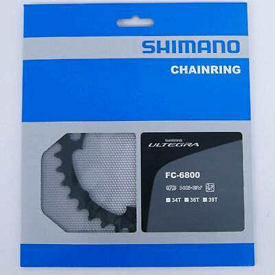 New Shimano Ultegra FC-6800 Replacement Inner Chainring 110 BCD x 34T - Black