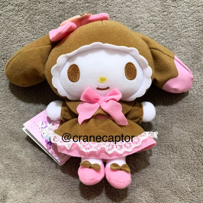 NEW Japan Sanrio My Melody Chocolate Lolita Plush Plushy Toreba Kawaii Kuromi