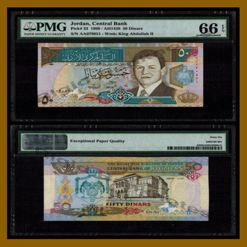 Jordan 50 Dinars, 1999 P-33 King Abdullah II PMG 66 EPQ