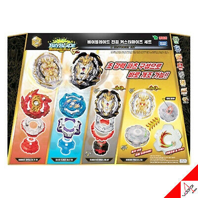 Beyblade Burst B-153 GT Customize Remodeling Set-Takara Tomy 100% Authentic
