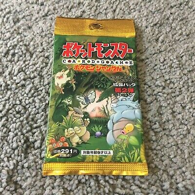 Japanese Jungle Pokemon TCG Card Booster Pack New Sealed 1997 Long Heavy Pikachu