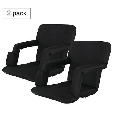 2 Pack Portable Football Stadium Seat Chair for Bleacher Backrest tilt 5 angels