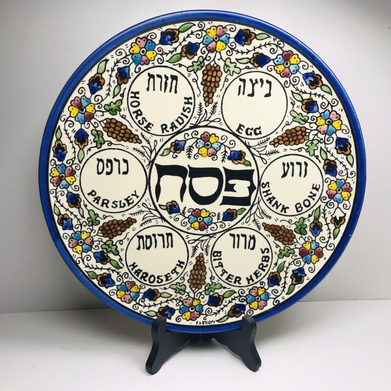 """Vintage Judaica Jewish Ceramic Passover 11.75"""" Sedar Plate"""