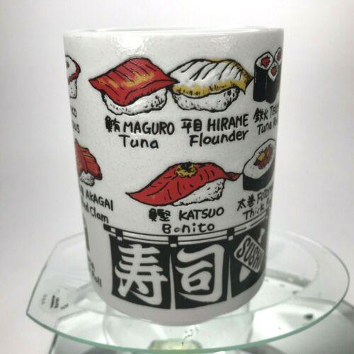 Japanese Sushi Mug Sushi Sakana Menu Textured Names Imaages Sake Wine Cup C33