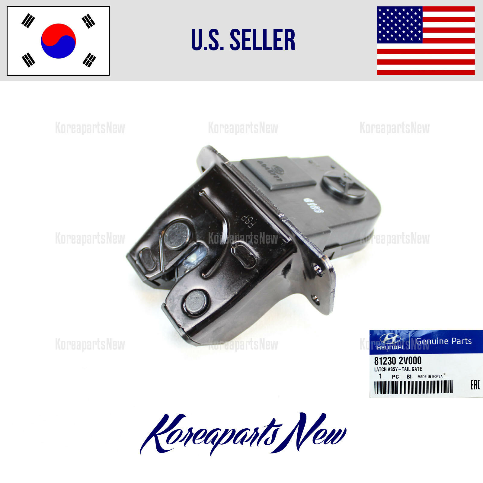 TAIL GATE LATCH LOCK ⭐GENUINE⭐ HYUNDAI VELOSTER 2012-2017 812302V000