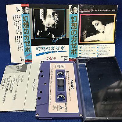Gazebo S/T Japan Cassette Tape 28KP 1050 1983 I Like Chopin Lunatic F/S