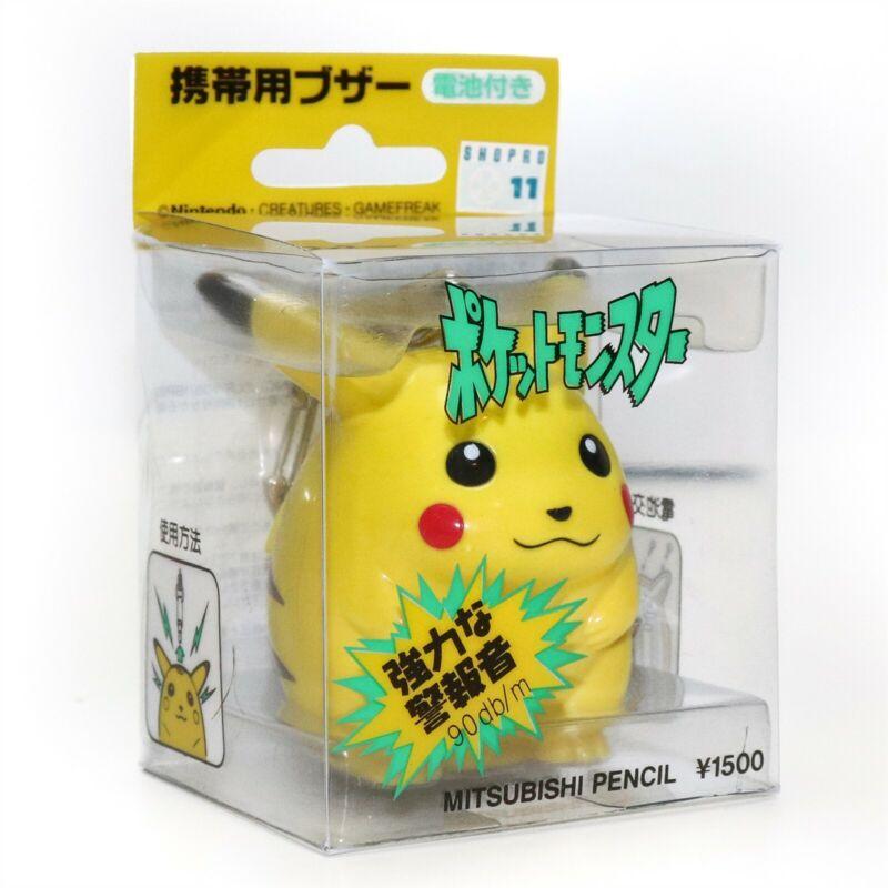 Pokemon Vintage Pikachu Security Buzzer Alarm Keychain Figure Toy from Nintendo