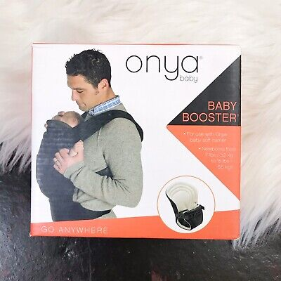Onya Baby Booster Infant Insert Grey Infant Booster Baby Wearing Carrier Seat for sale  Shipping to South Africa