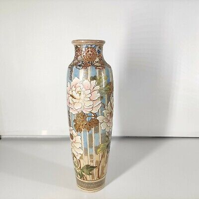 Asian-Chinese Antiques Hand Paint Vase - 12'' Tall .