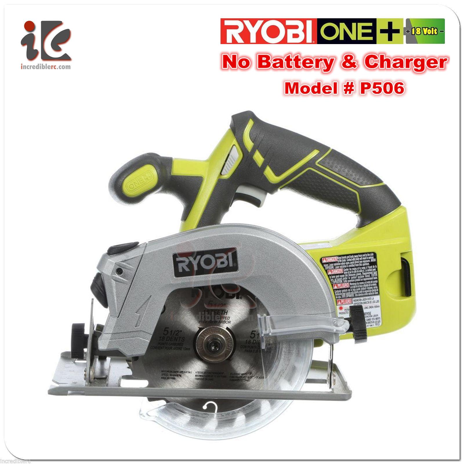 Ryobi p506 circular saw laser 18 volt cordless one bare tool ebay resntentobalflowflowcomponenttechnicalissues greentooth Gallery