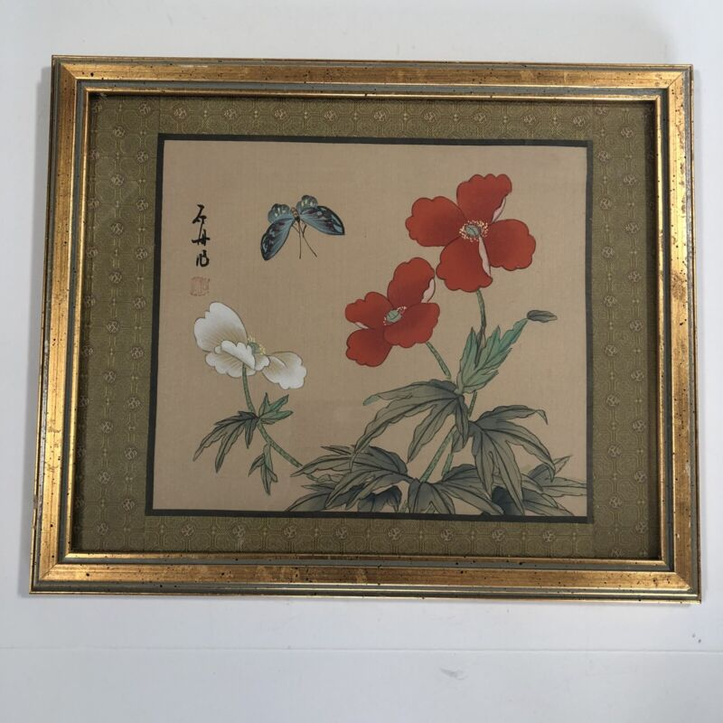"""Chinese Silk Painting Asian Art Flowers and Butterfly Framed 12""""x10"""""""