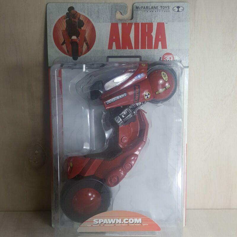 Akira Kaneda
