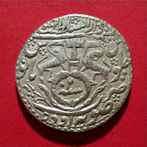 INDIA, IPS-AWADH-AH1236//2 = 1821 AD-1 RUPEE GAZI UD-DIN HAIDER KM#165.2    KOCT