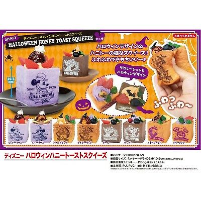Disney Halloween Honey Toast Squishy - Halloween Honey
