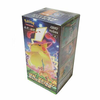 "[Pokemon] Sword & Shield ""Astonishing Volt Tackle"" Booster Box / Korean Ver"