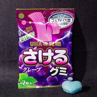 UHA Sakeru Gummy 2018 Grape Gummi Candy 7 Pieces